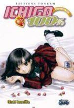 Ichigo 100% 2 Manga