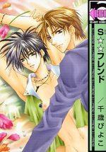 S Friend 1 Manga