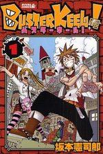 Buster Keel ! 1 Manga