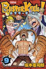 Buster Keel ! 9 Manga