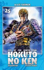 Hokuto no Ken - Ken le Survivant 25