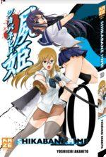 Shikabane Hime 10 Manga
