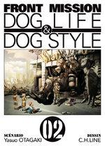 Front Mission Dog Life and Dog Style 2 Manga