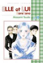Entre Elle et Lui - Kare Kano # 12