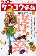 Mitsuko Attitude 1 Manga