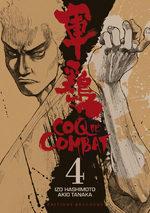 Coq de Combat 4