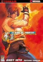 King of Fighters - Zillion 11 Manhua
