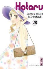Hotaru 10 Manga