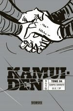 Kamui Den 4 Manga