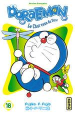 Doraemon # 18