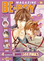Be x Boy Magazine 14
