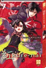 Kure-nai 7 Manga