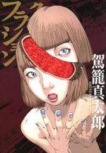 Fraction 1 Manga