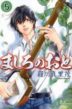 Mashiro no Oto 5