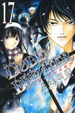 Code : Breaker 17 Manga
