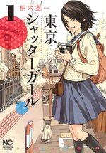 La photographe 1 Manga