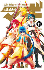 Magi - The Labyrinth of Magic # 11