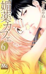 Biyaku Cafe 6 Manga