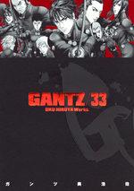 Gantz 33 Manga