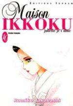 Maison Ikkoku 10