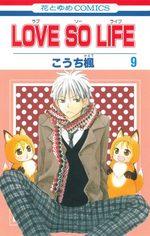 Love so Life 9 Manga