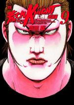 Arakure Knight 3 - Kuroi Zankyo - Kanketsu-hen 9 Manga