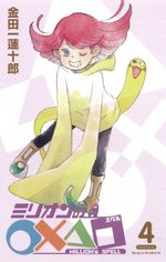 Million's Spell 4 Manga