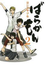 Barakamon 2 Manga