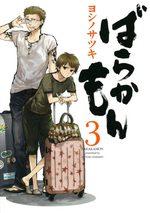 Barakamon 3 Manga