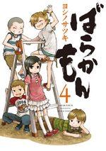 Barakamon 4 Manga