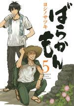 Barakamon 5 Manga