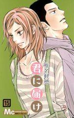 Sawako 15 Manga