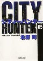 City Hunter 5