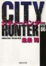 City Hunter 6