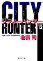 City Hunter 13