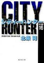 City Hunter 16