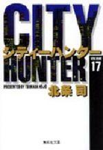 City Hunter 17
