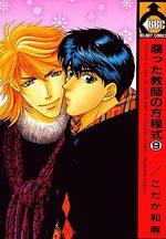 Bad Teacher 9 Manga