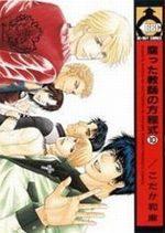 Bad Teacher 10 Manga