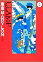 Tôkyô Babylon 2