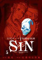 Sin 5 Manga