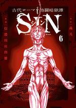 Sin 6