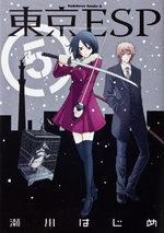 Tôkyô ESP 5 Manga