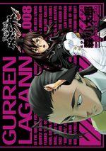 Gurren Lagann 8 Manga