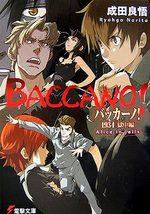 Baccano! # 8