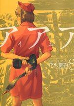 I am a Hero 8 Manga