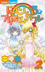 Nijika Actrice de Rêve 2 Manga