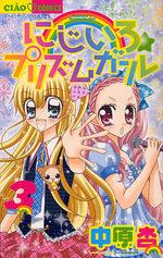 Nijika Actrice de Rêve 3 Manga