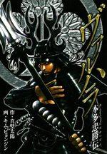 Valhalla - Honda Tadakatsu Den 1 Manga