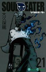 Soul Eater 21 Manga